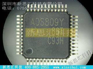 ADS809Y未分类IC