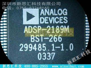 ADSP-2189MBST-266DSP(数字式信号处理器)