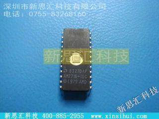 AM2716-1DCPLD(可编程逻辑器件)