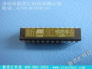 AT22V10L-25PIPLD(可编程逻辑器件)