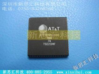 ATT3090-100M84PLD(可编程逻辑器件)