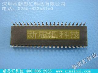 CM16C550P微处理器