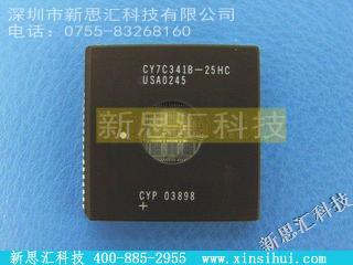 CY7C341B-25HCPLD(可编程逻辑器件)
