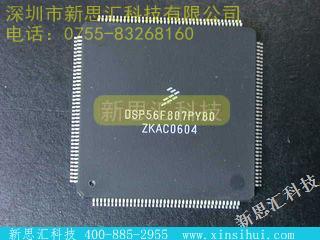 DSP56F807PY80未分类IC