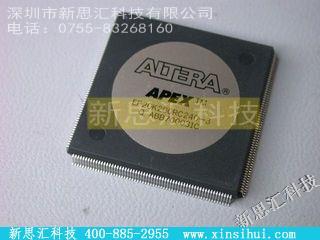 EP20K200RC240-3FPGA(现场可编程门阵列)