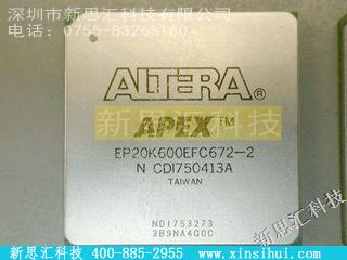 EP20K600EFC672-2XFPGA(现场可编程门阵列)