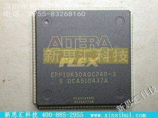 EPF10K30AQC240-3FPGA(现场可编程门阵列)