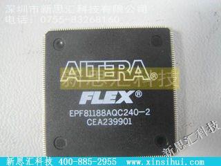 EPF81188AQC240-2FPGA(现场可编程门阵列)