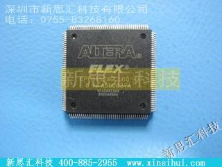 EPF8452-AQC160-4FPGA(现场可编程门阵列)