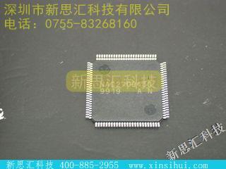 EPM7128ATC100-7FPGA(现场可编程门阵列)