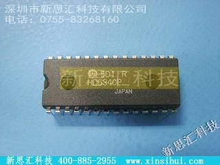 HD6340PPLD(可编程逻辑器件)