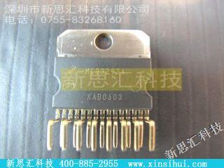 MC33293ATV其他分立器件