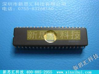 MC68705U3SPLD(可编程逻辑器件)