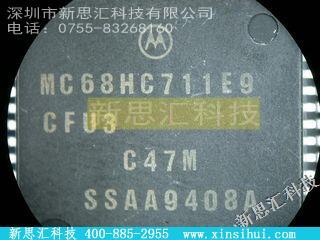 MC68HC711E9CFU3微控制器