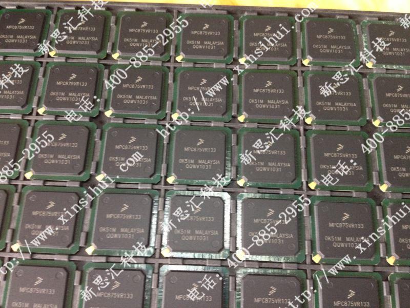 MPC875VR133微处理器