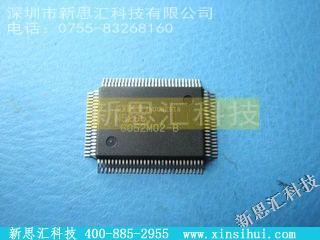MSM5265GSK微处理器