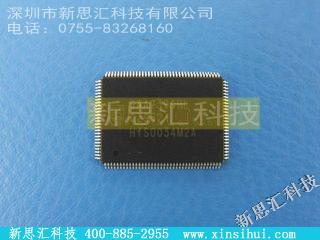 SAA7399HLM2A微控制器