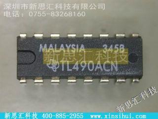 TL490ACN未分类IC
