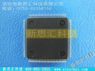 TMP94FD53IF微控制器