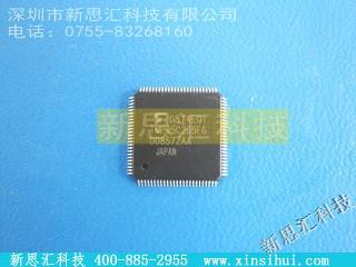 TMP95C265FG微控制器