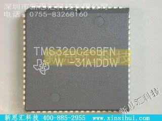 TMS320C26BFNDSP(数字式信号处理器)