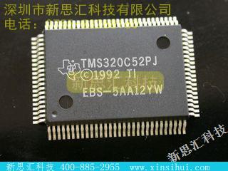 TMS320C52PJDSP(数字式信号处理器)