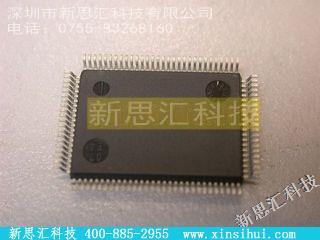 TMS320C52PJ57DSP(数字式信号处理器)