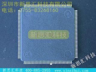 TMS320LF2407PGEADSP(数字式信号处理器)