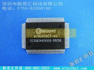 W78C438CF-40微控制器