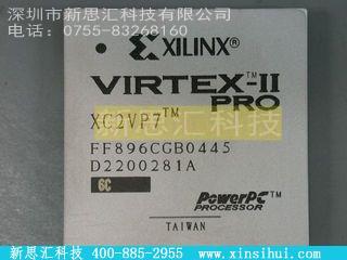 XC2VP7-6FF896CFPGA(现场可编程门阵列)