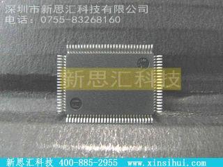 XC3020A-7PQ100IFPGA(现场可编程门阵列)