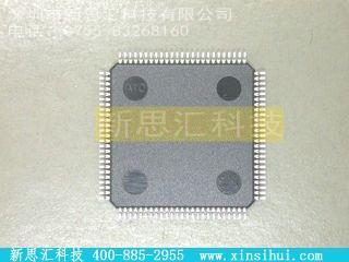 XC3042A-7VQ100IFPGA(现场可编程门阵列)