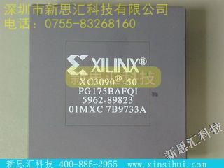 XC3090-50PG175BFPGA(现场可编程门阵列)