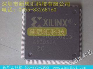 XC4008E-2PQ160CFPGA(现场可编程门阵列)