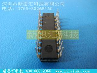 XC68HC705JJ7CP微控制器