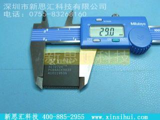 XC7272A-25PC84CFPGA(现场可编程门阵列)