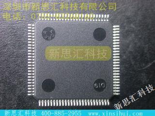 XCR5128-7VQ100CFPGA(现场可编程门阵列)
